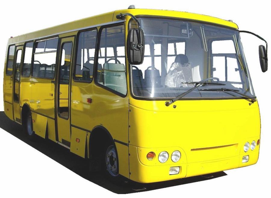 Картинки по запросу картинка автобус