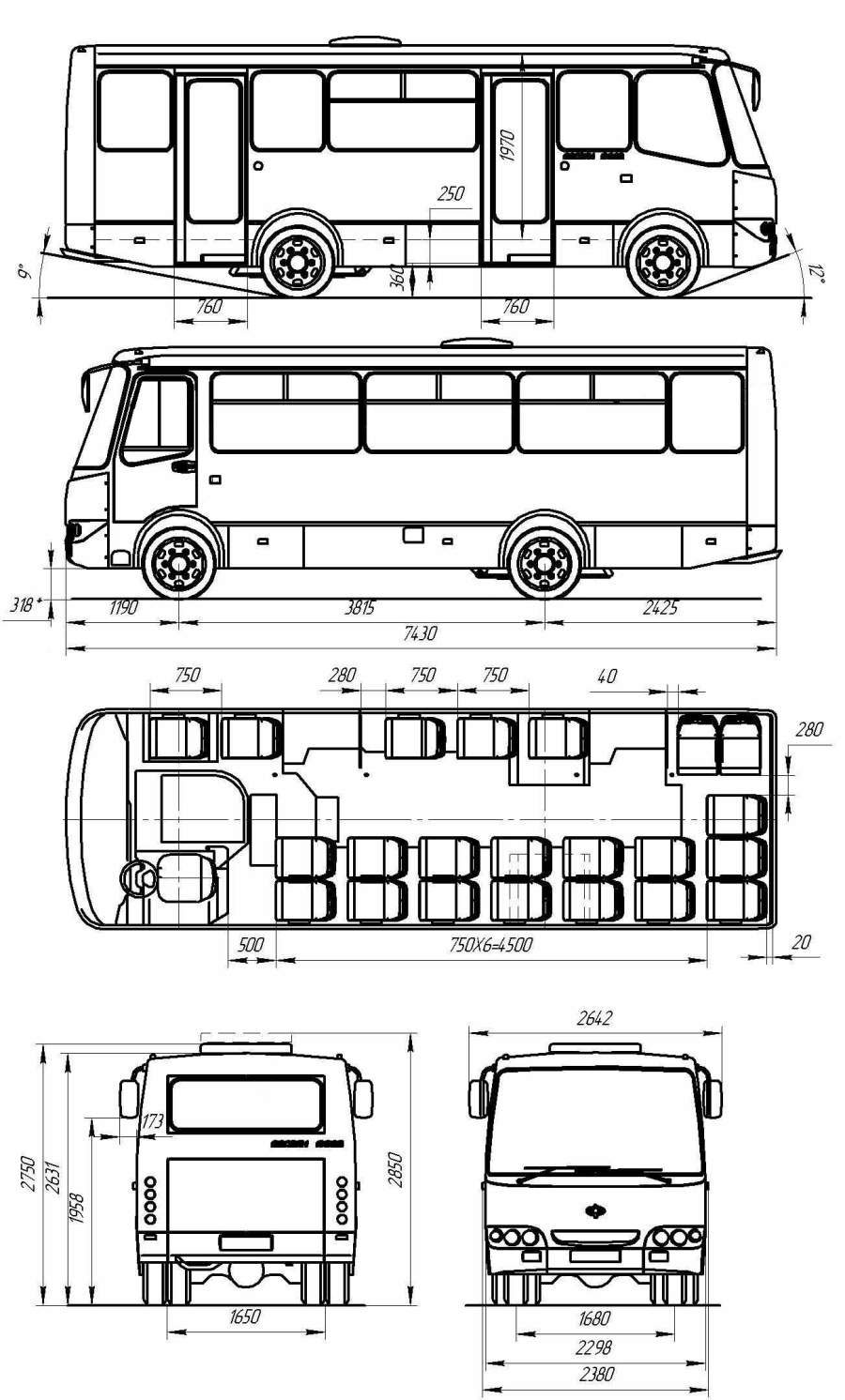 Схема коробки передач у газ 3110